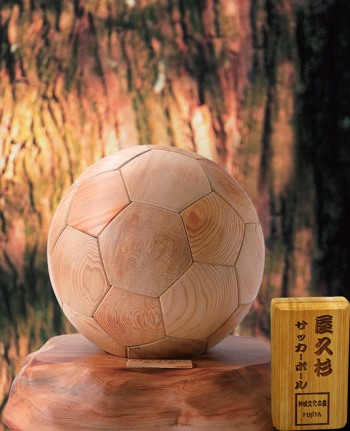 屋久杉サッカーボール