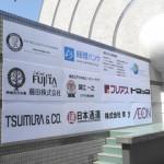 行って参りました 5/24(土)・25(日)の2日間開催 ラオスフェスティバル2014!!1日目 ラオスと日本の文化交流