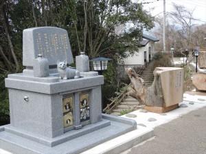 神城文化の森 木のマスコット 記念碑