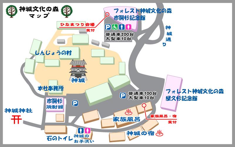 神城文化の森マップ