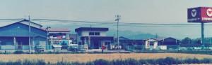 8‐1球磨食センター社屋