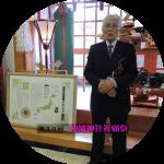 HP内リンク→ 第30回 神城神社祈願祭
