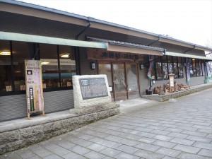 市房杉・焼酎館 入口