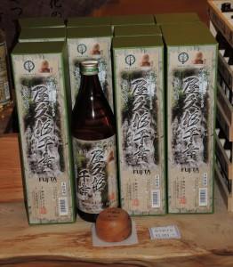 屋久杉千年 神城文化の森ブランド 900ml アルコール分:25度 化粧箱付き 原料:さつまいも、米麹