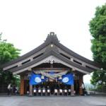 藤田 勲 古希厄入祈願式・祝賀会