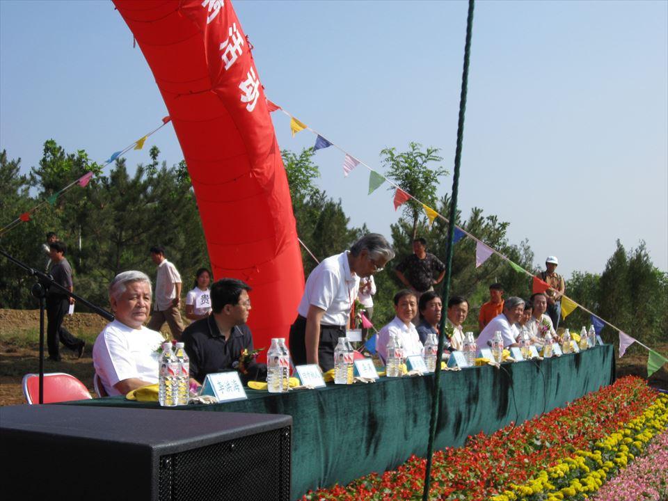万里の長城 植樹祭 植樹ボランティア