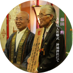 HP内リンク→ 藤田勲 古希祝い