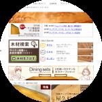 HP内リンク→木材館