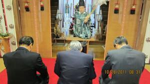 がんばろう!日本 鬼復興祈念プロジェクト
