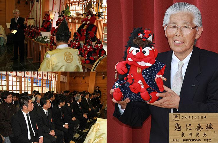 東日本大震災復興祈願