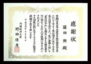 野田総理(当時)