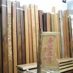 フォレスト神城文化の森屋久杉記念館 神城文化の森 床柱