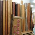 フォレスト神城文化の森屋久杉記念館 神城文化の森 床柱その3