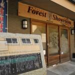 市房杉焼酎館内 フォレスト神城文化の森ショールーム 木材館 伝統工芸品やおみやげ品など
