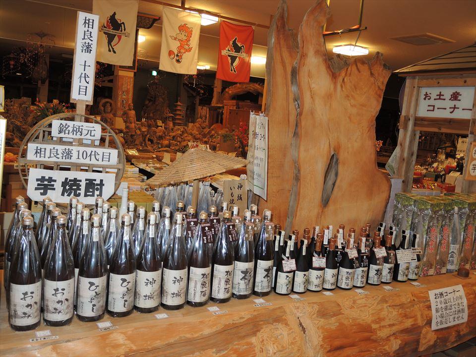 おかみ、ひとよし、神城、相良藩、杉  1,8ℓ ひとよし、神城、相良藩、杉、藤田 720ml