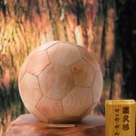 屋久杉で作成 屋久杉サッカーボール