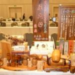 平成26年2月28日経済産業省マッチンググランプリ 第3回全国大会