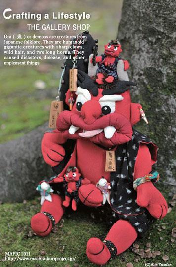 鬼に金棒人形