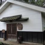 しんじょうの村美術館