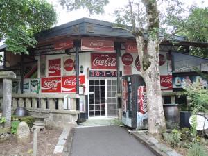 コカコーラ館