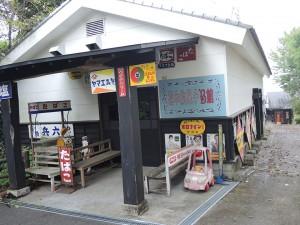 昭和駄菓子B館