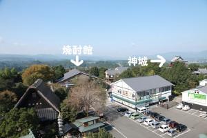 神城文化の森 全景