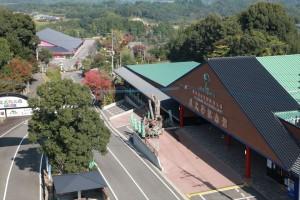 屋久杉記念館