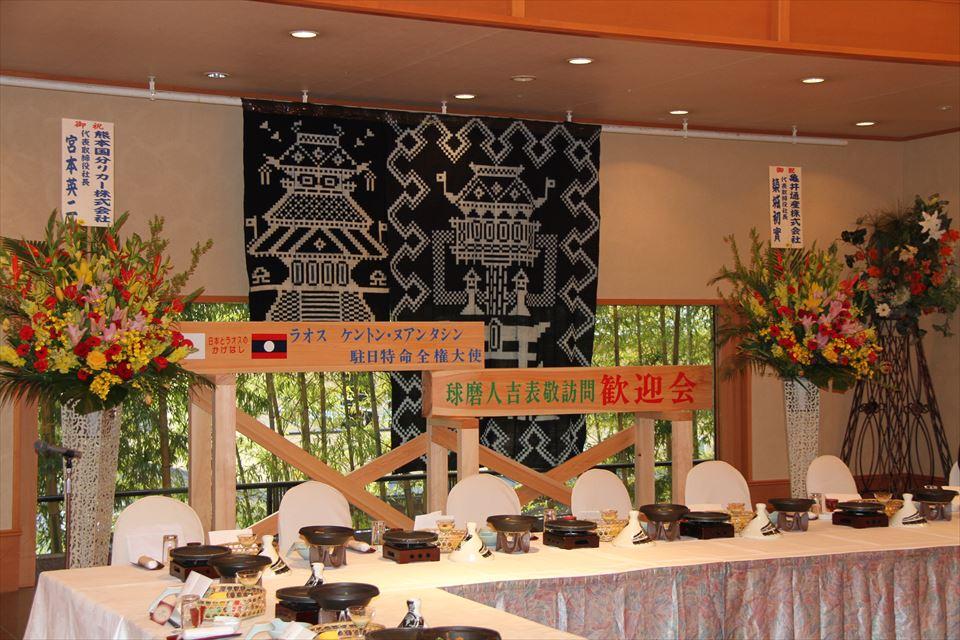 日本のヒノキで作られた歓迎会の立て看板