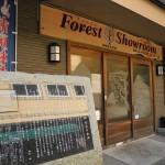 フォレスト神城文化の森ショールーム(小型店)