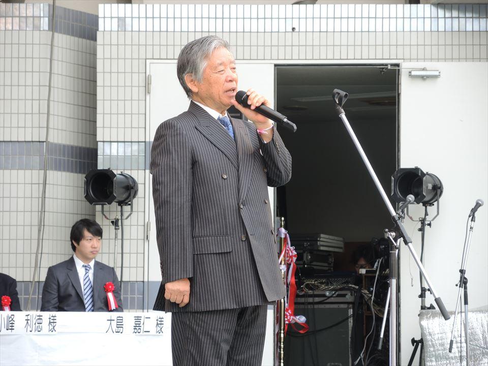 学校法人さくら国際高等学校理事長 荒井 裕司 様