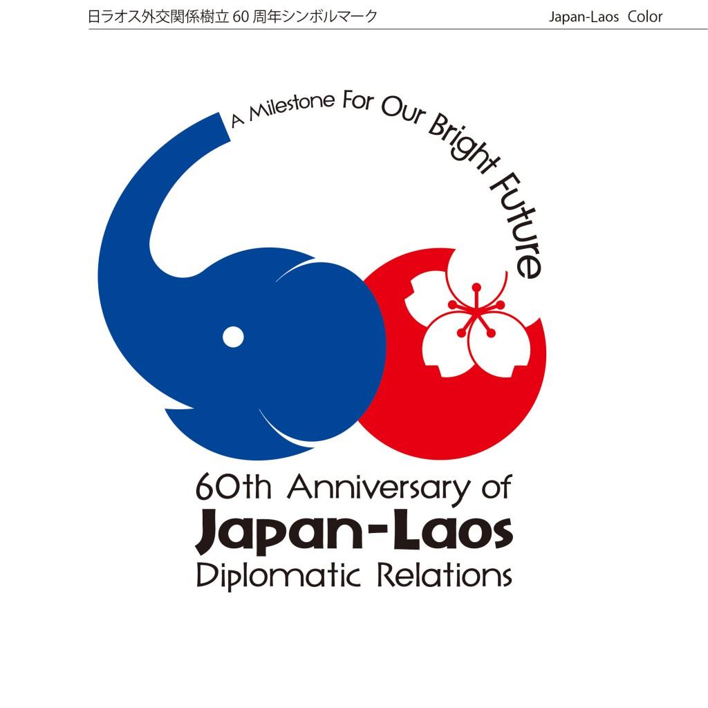 Japan-Laos_color-1024x1024