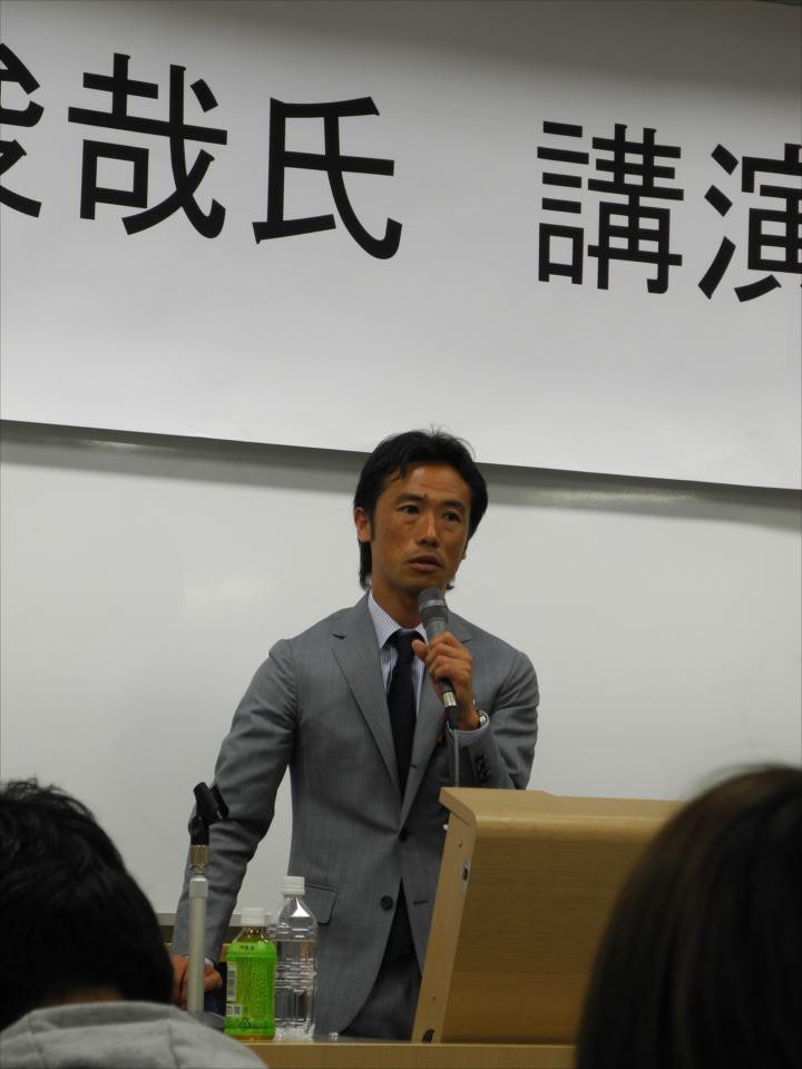 学習院大学にて 藤田俊哉講演会