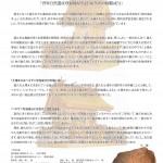 藤田株式会社 5
