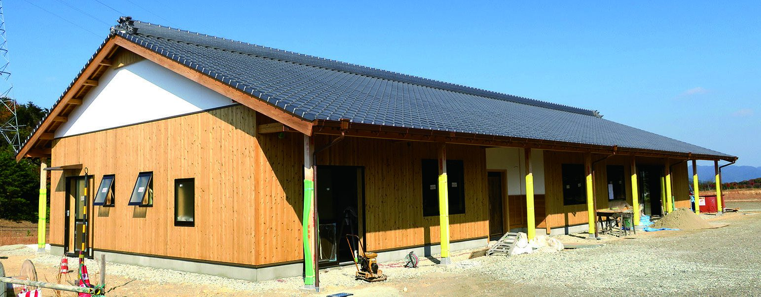 朴の森 鍵山記念館 (建設中)