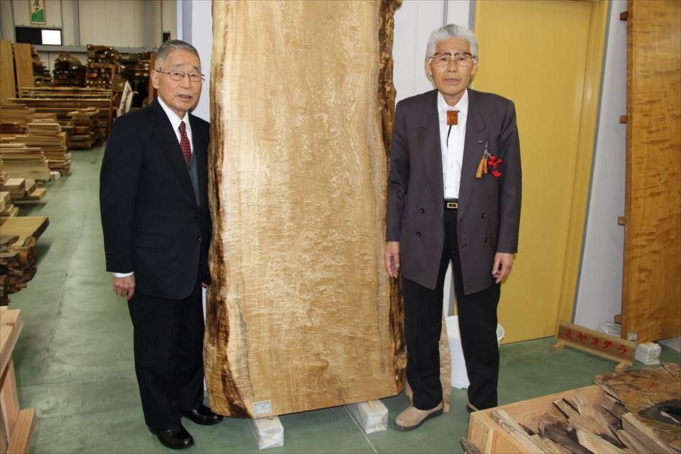 鍵山秀三郎様 藤田勲
